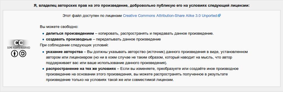 Снимок экрана от 2013-04-05 22:01:14