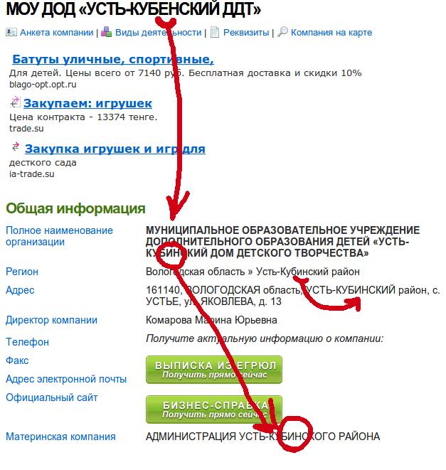 Снимок экрана от 2013-04-13 18:30:46