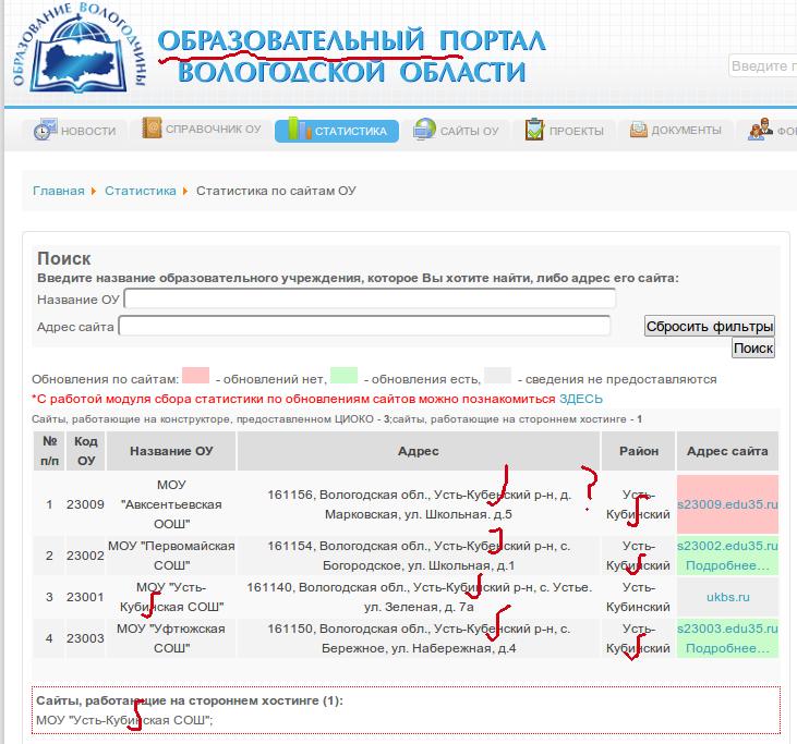 Снимок экрана от 2013-04-13 18:35:38