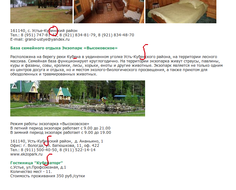 Снимок экрана от 2013-04-13 18:43:46
