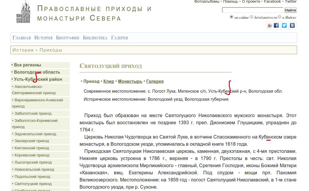 Снимок экрана от 2013-04-13 18:48:31