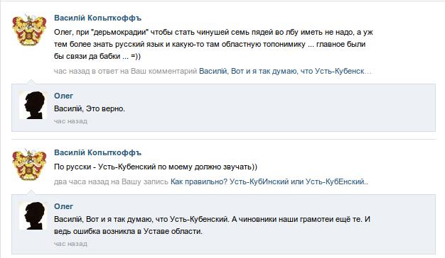 Снимок экрана от 2013-04-13 21:29:26