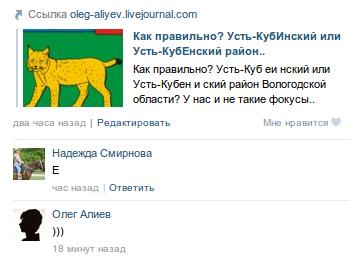 Снимок экрана от 2013-04-13 21:31:56