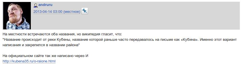 Снимок экрана от 2013-04-14 19:36:26