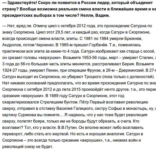 Снимок экрана от 2012-08-13 02:30:54