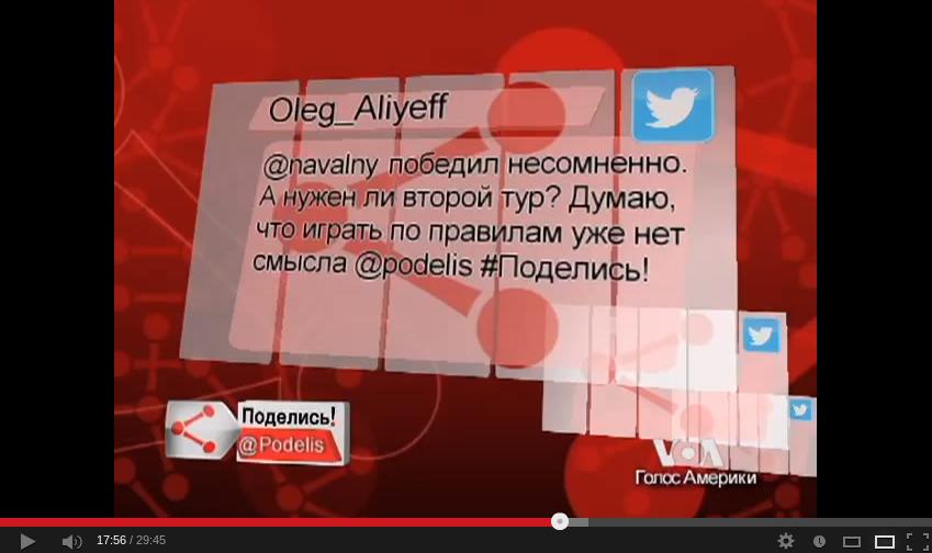 Снимок экрана от 2013-09-11 22:57:49