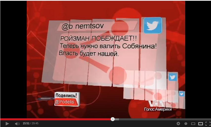 Снимок экрана от 2013-09-11 22:54:59