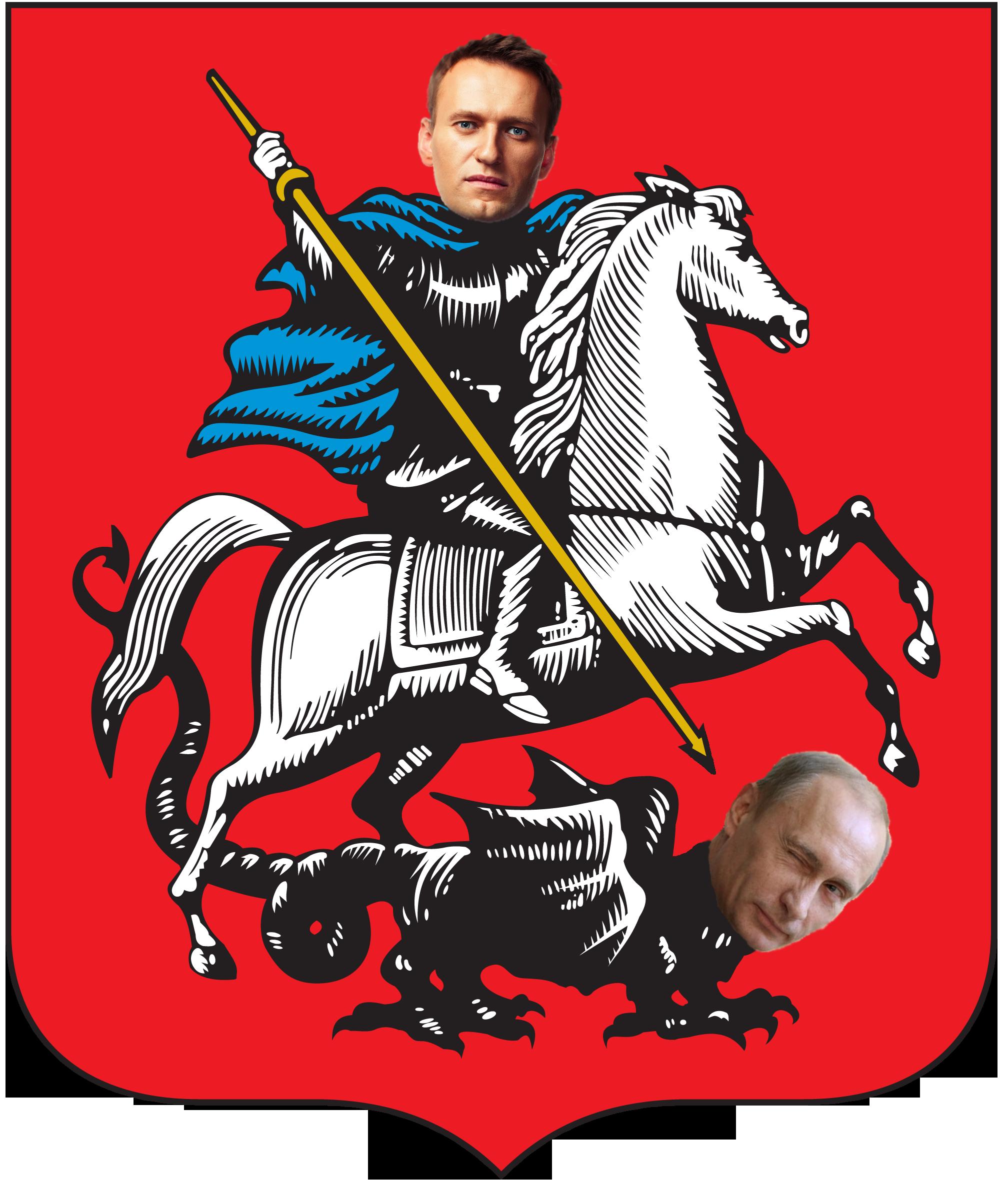 gerb_moskvy