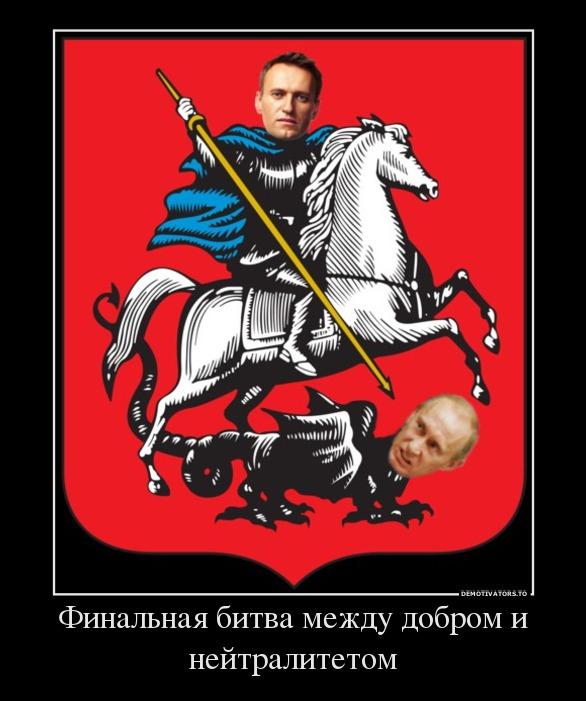 71390_finalnaya-bitva-mezhdu-dobrom-i-nejtralitetom_demotivators_ru