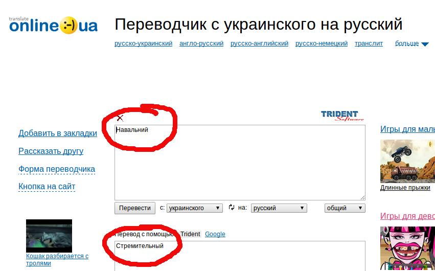 Снимок экрана от 2013-09-14 03:21:00