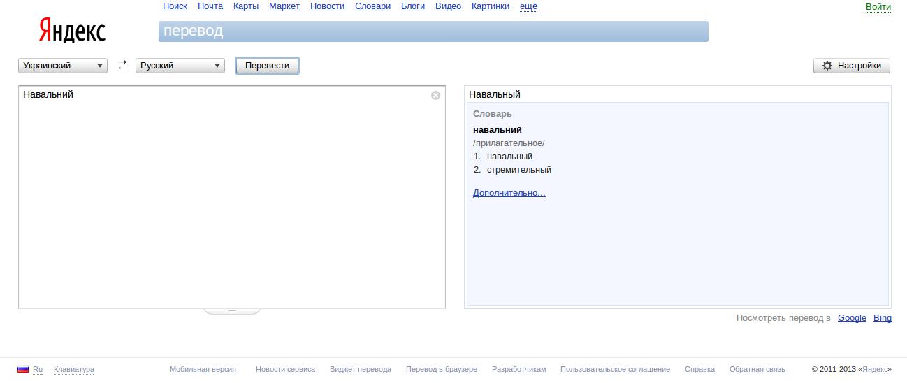 Снимок экрана от 2013-09-14 03:34:17