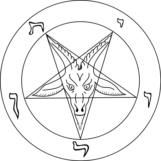 514px-Simple_Seal_of_Baphomet.svg