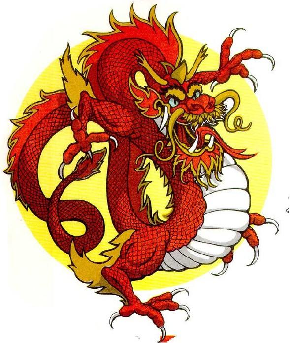 25071853_dragon