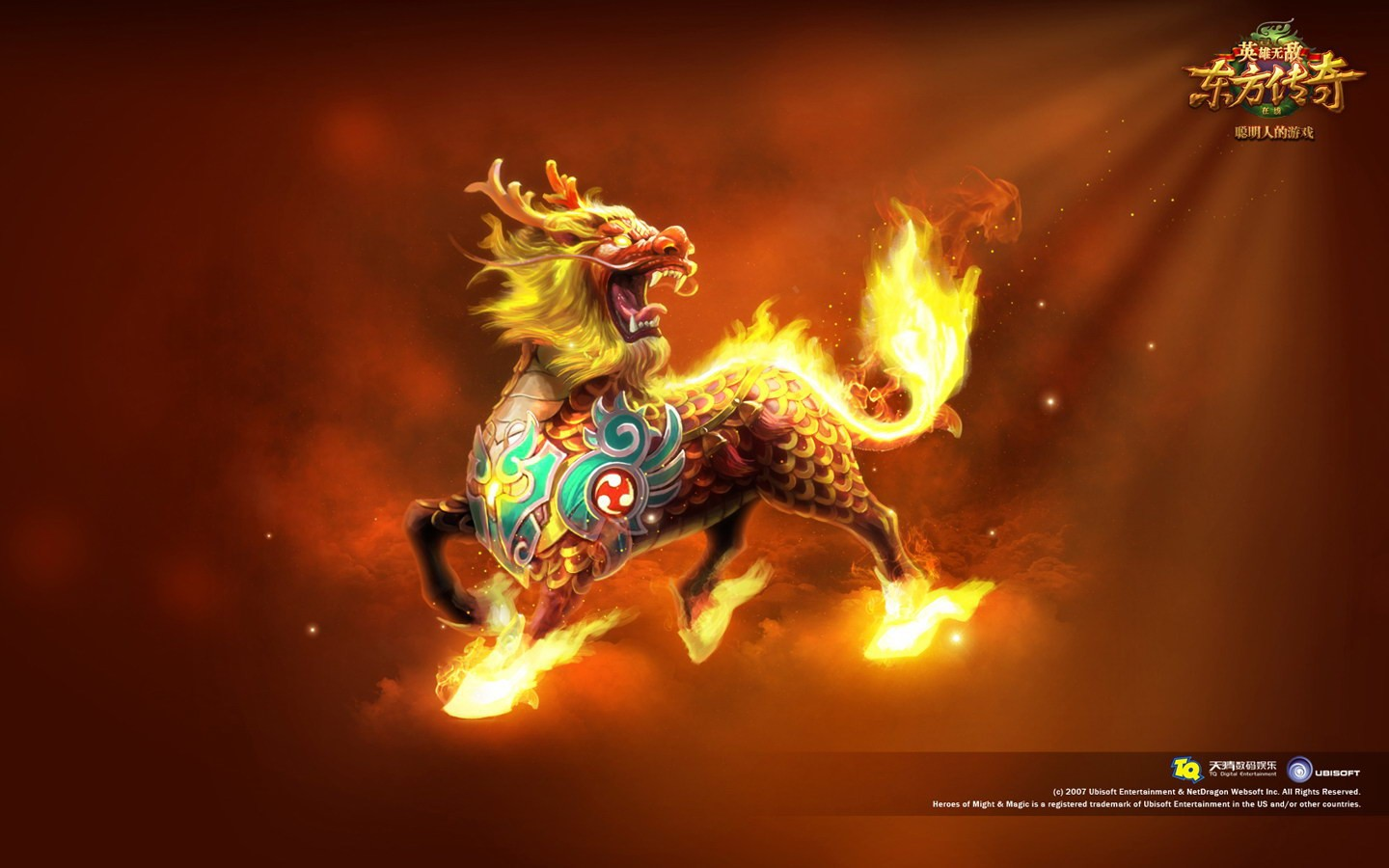 Fantasy_The_horse_with_a_dragon_s_head_041469_