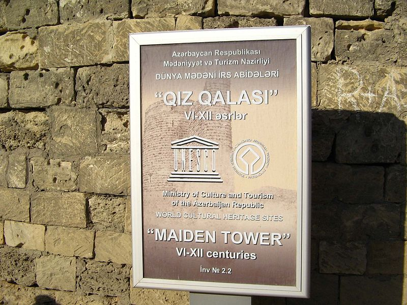 800px-Info_maiden_tower