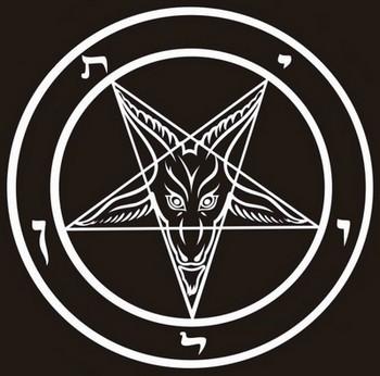 Демоны на аву 2