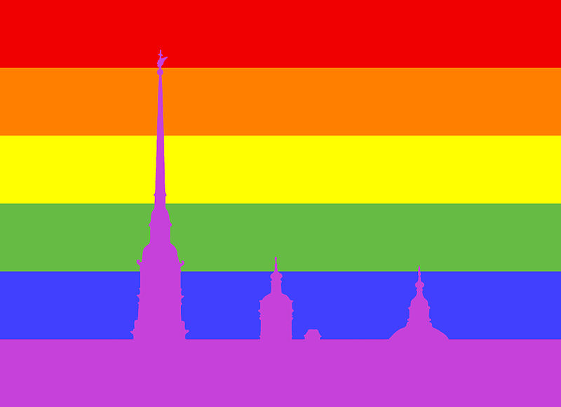 800px-Rainbow_flag_of_Saint_Petersburg