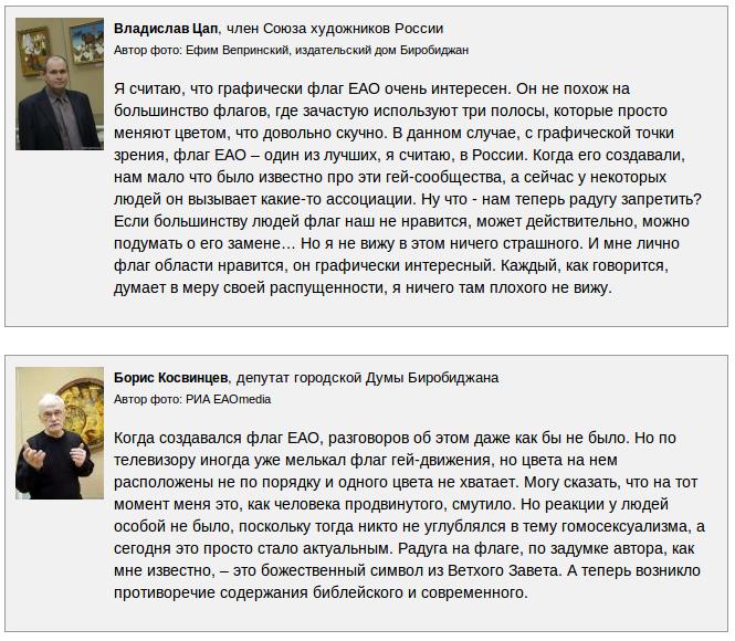 Снимок экрана от 2013-11-01 06:22:23