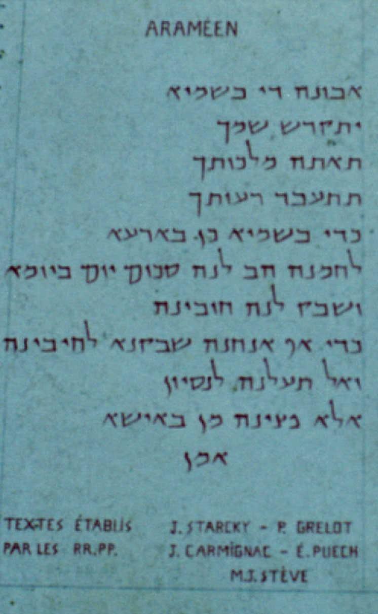 aramaic2-l