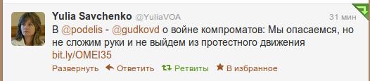 Снимок экрана от 2012-08-31 04:33:13