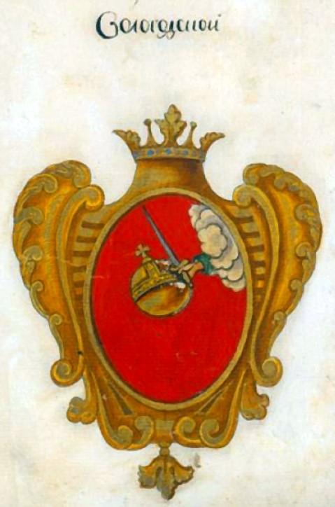 Герб_Вологодской провинции 1730