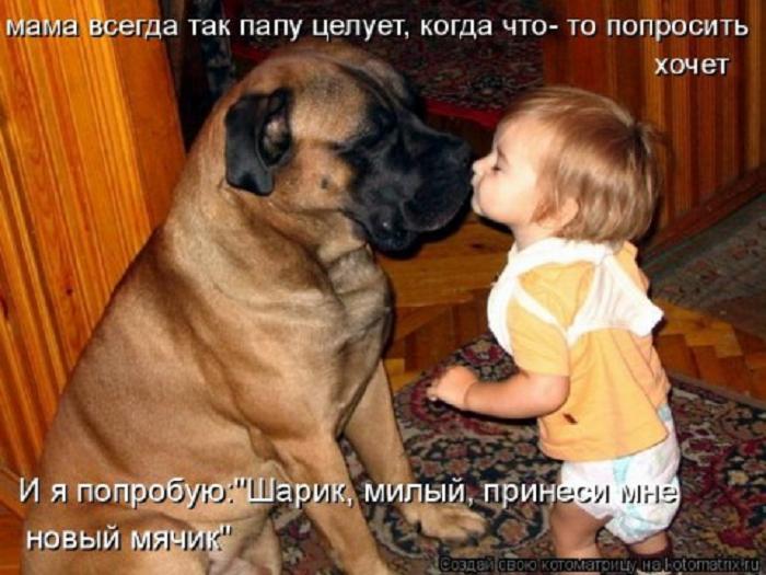 Мама всегда так папу целует