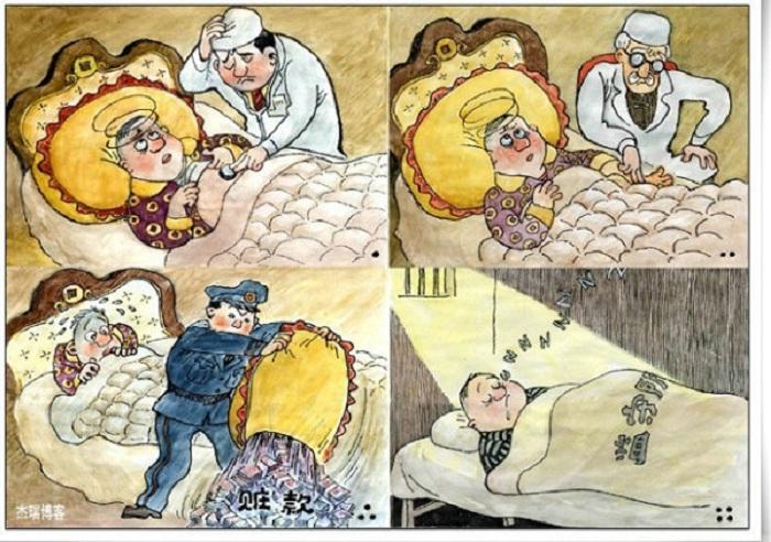 O.CH 7.10.12  Китайский рецепт здоровья для богатых