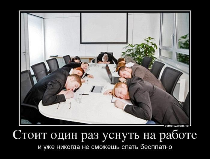 O.CH 8.10.12  Стоит только раз уснуть...