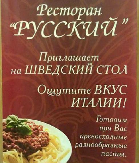 O.CH 12.10.12  Ресторан Русский