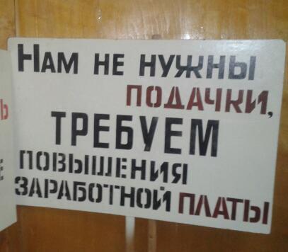 Плакат профорганизации автобазы, 2 2014-12-04 10.49.35-1