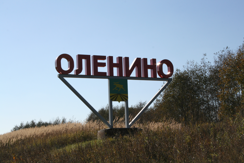 http://ic.pics.livejournal.com/oleg_dubov/15364212/12698/original.jpg