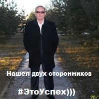 Вова Громов