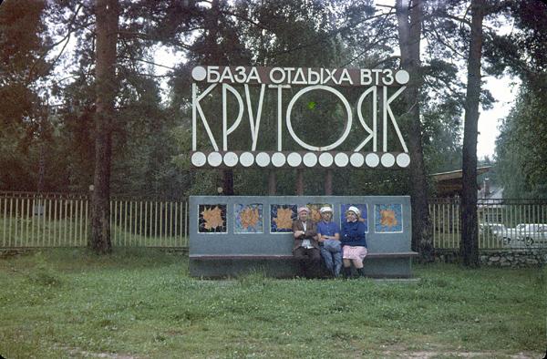 krutoyak-enter.jpg