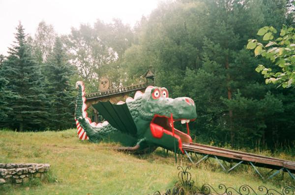 dragon-2004.jpg