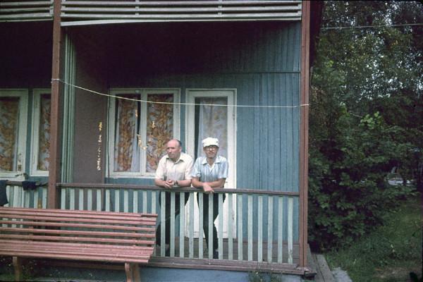 summer-house-1985.jpg
