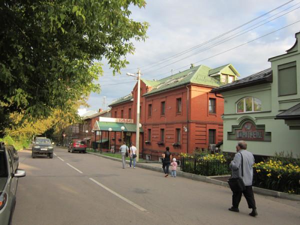 gogol_street.jpg