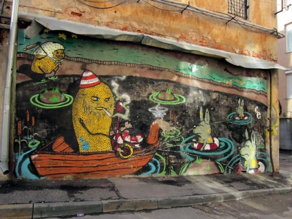 street-art1.jpg