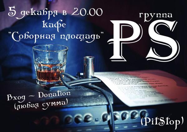 soborka_5_12.jpg