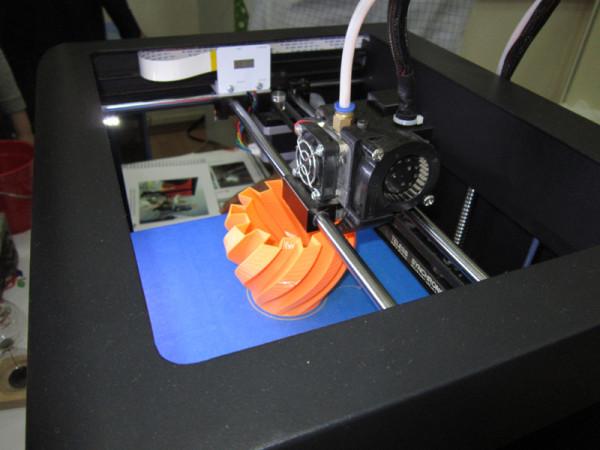 3d-print.JPG