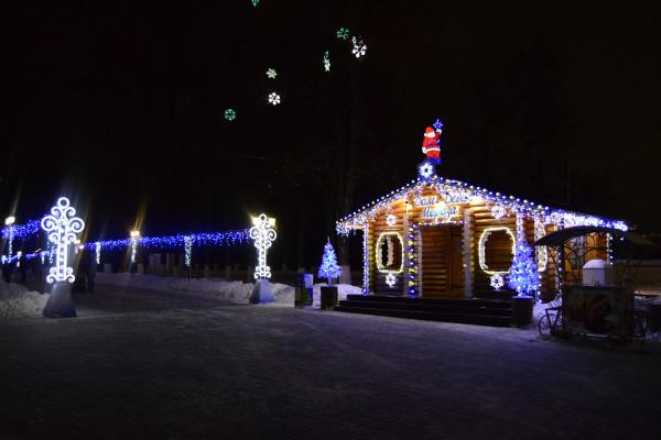 santa_house