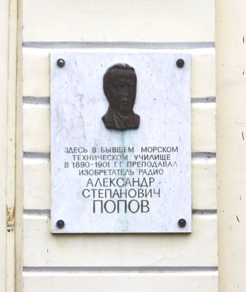 kr_popov