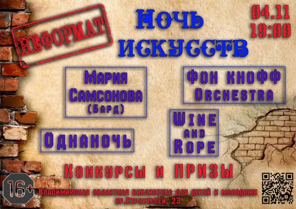 biblio-041117