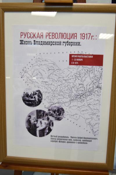r1917