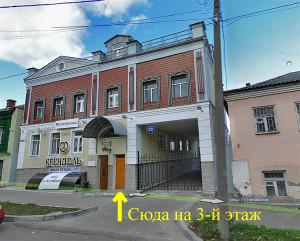 На_чердаке