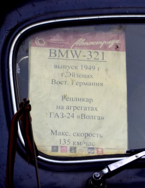 bmw49-1