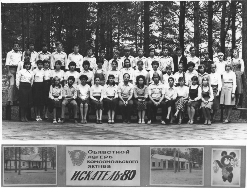 iskatel_80