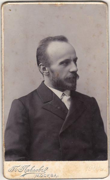 A_Zhekulin_1901