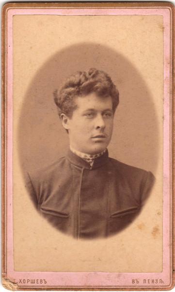 Viktor_Kolpashnikov_1892