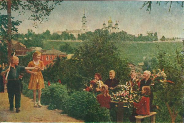 garden_58