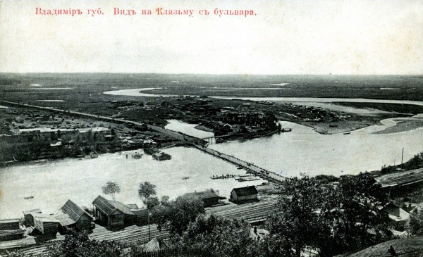 river_old